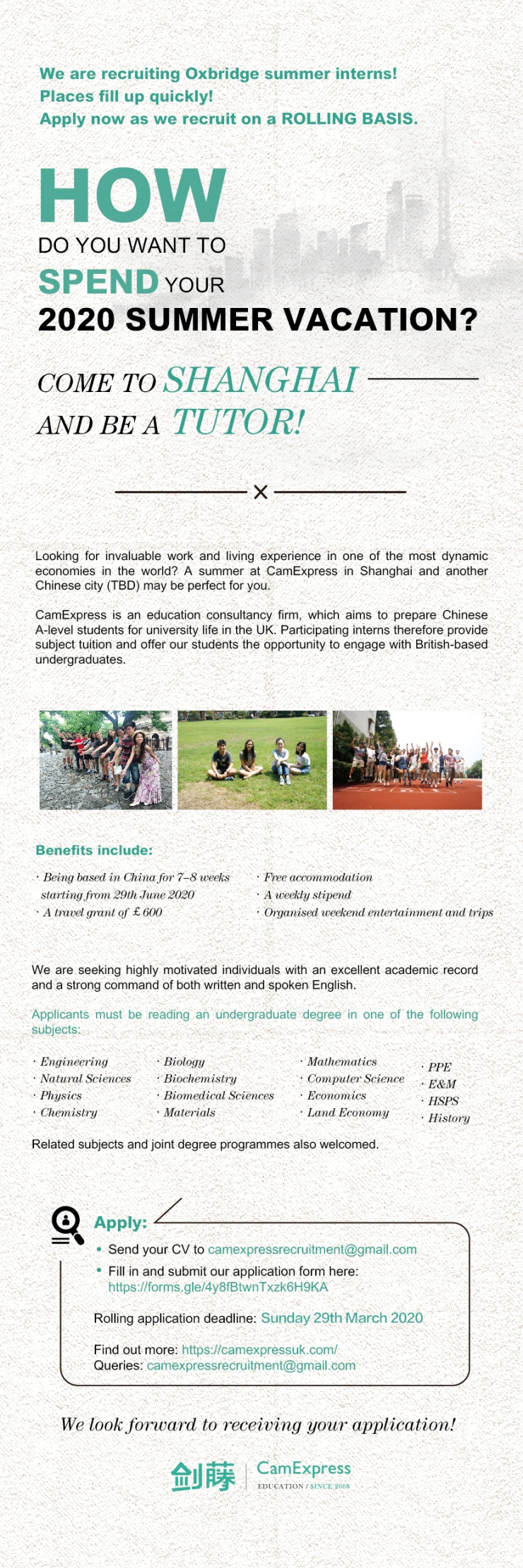 CamExpress summer camp recruitment poster - changes for 2020   2
